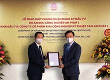 KCN Quốc Tuấn - An Bình của An Phát Holdings nhận giấy chứng nhận đăng ký đầu tư, chính thức đổi tên thành KCN An Phát 1