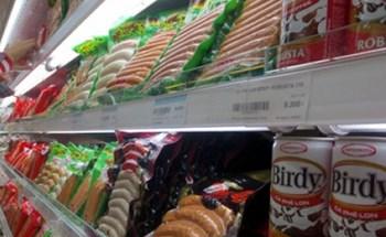 Hà Nội đảm bảo cung cấp đầy đủ thực phẩm thiết yếu, người dân không nên đổ xô tích trữ