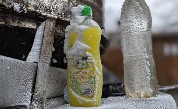 """Nhiệt độ xuống dưới 1 độ C, đồ dùng sinh hoạt của người dân bị """"đóng băng"""""""