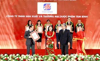 Dược phẩm Tâm Bình nhận giải Top 5 Công ty Đông dược uy tín 2020