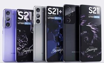 Phác họa chân dung smartphone cao cấp Galaxy S21 trước giờ ra mắt