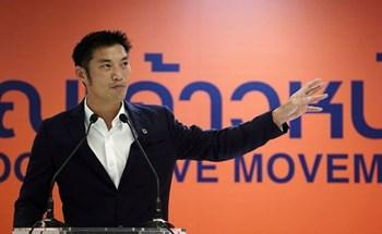 Thái Lan cáo buộc chính trị gia đối lập tội khi quân