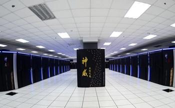 """Mỹ đưa 7 công ty siêu máy tính của Trung Quốc vào """"danh sách đen"""""""