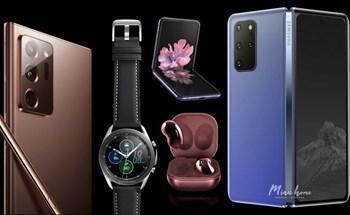 Galaxy Note20 và 4 sản phẩm chuẩn bị ra mắt
