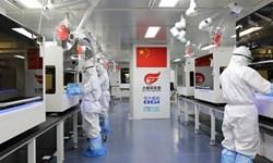 Công ty sinh học lớn nhất thế giới