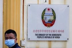 Malaysia yêu cầu toàn bộ nhà ngoại giao Triều Tiên về nước