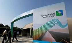 Đại gia dầu mỏ Saudi Aramco giảm 44% lãi 'năm Covid'