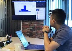 VNNIC lần đầu công bố kết quả đo tốc độ truy cập Internet Việt Nam 00:00 VNNIC lần đầu công bố kết quả đo tốc độ truy cập Internet Việt Nam