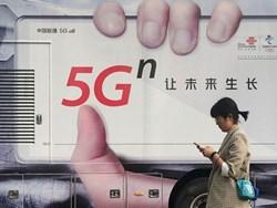 Có gì trong kế hoạch định hình tương lai công nghệ của Trung Quốc?