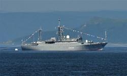 Tàu trinh sát Nga áp sát lãnh hải Mỹ