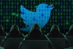 Tiết lộ chấn động về thủ phạm đứng sau vụ tấn công lịch sử nhằm vào Twitter