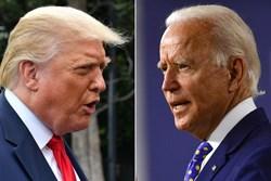 Ông Biden chính thức được thông báo chuyển giao quyền lực