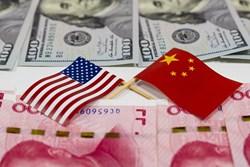 Yếu tố Covid-19 có thể giúp kinh tế Trung Quốc rút ngắn thời gian vượt Mỹ