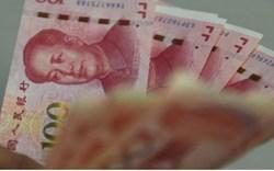 Trung Quốc tham vọng dẫn đầu cuộc đua đồng tiền kĩ thuật số