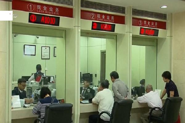 Việc dỡ bỏ trần giới hạn sở hữu nước ngoài trong lĩnh vực tài chính sẽ giúp giảm một số áp lực của các ngân hàng Trung Quốc trong bối cảnh hệ thống ngân hàng nước này đang mở rộng hoạt động tín dụng để hỗ trợ tăng trưởng nền kinh tế.